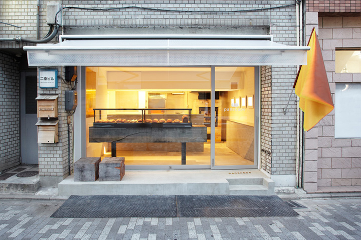 panscape-bakery-by-ninkipen-Kyoto-Japan-09