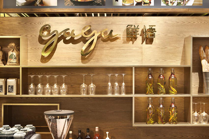 Gaga-restaurant-by-COORDINATON-ASIA-Shanghai-06