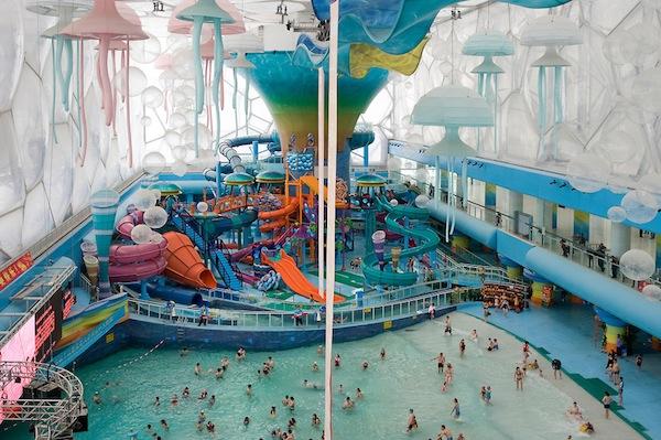 China Leisure: Happy Magic Water Park