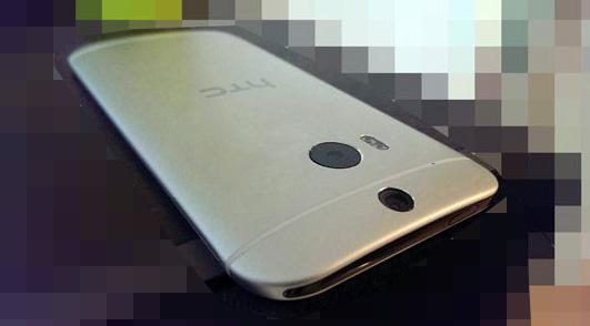 All-New-HTC-One-Titel