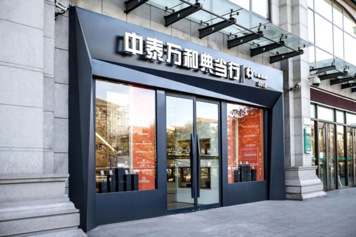 Zhongtai-retail-flagship-store-by-B-H-Architects-Beijing-China-06