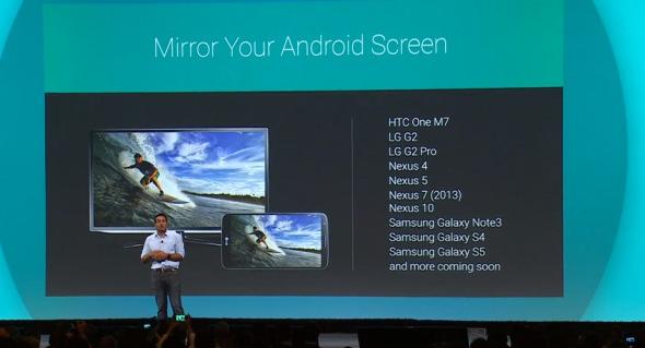 chromecast-mirror