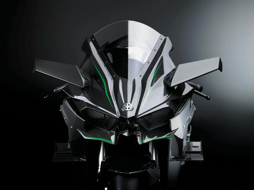 Die neue #Ninja #H2R