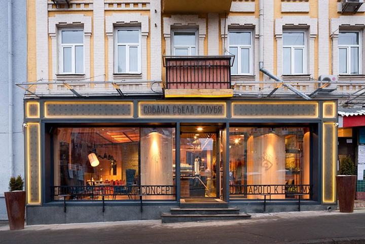 DogAteDove-restaurant-by-YOD-Design-Lab-Kiev-Ukraine-11