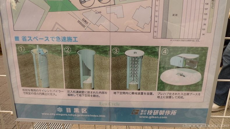 tokyo-cycle-parking-0[6]