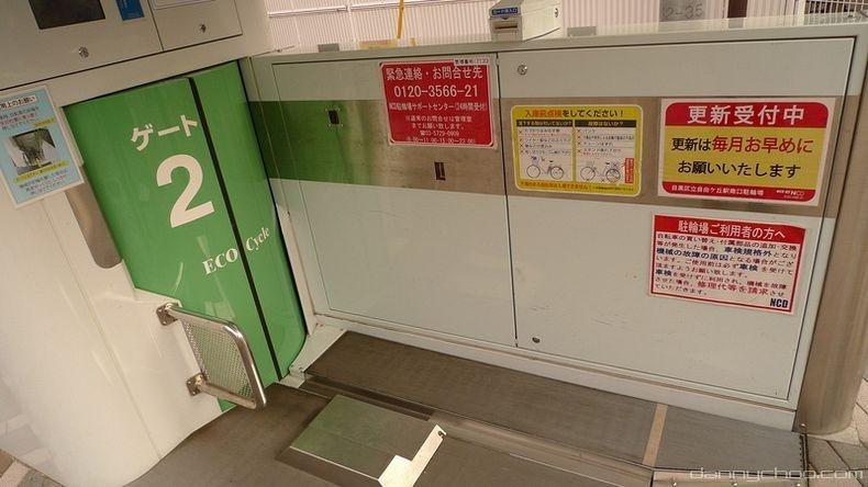 tokyo-cycle-parking-2[2]
