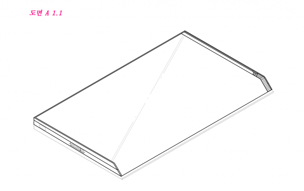 samsung-foldable-patent-tablet-1