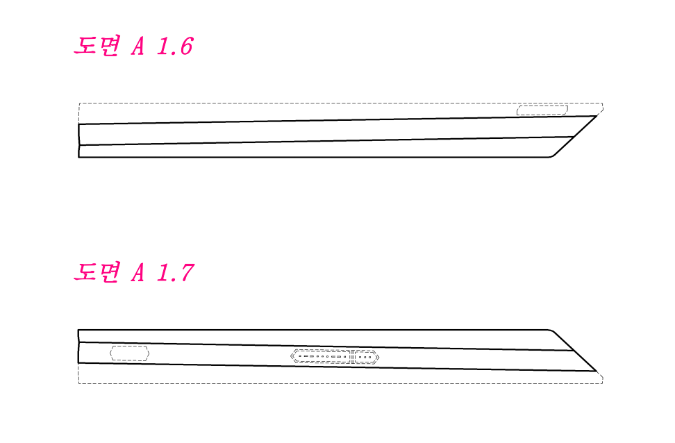 samsung-foldable-patent-tablet-3