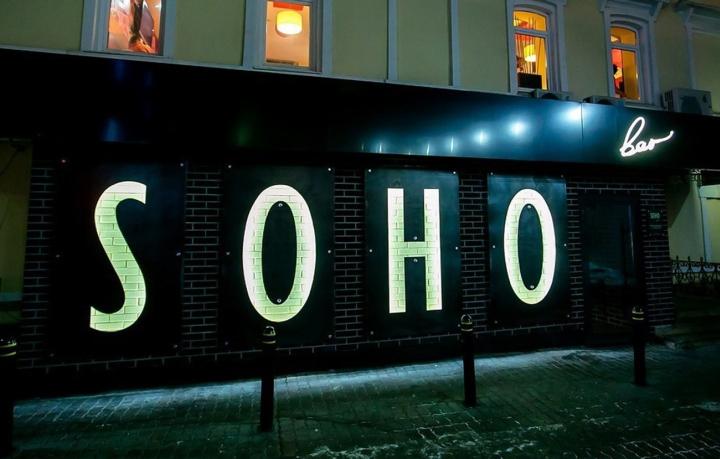 SOHO-bar-by-LEFT-Krasnoyarsk-Russia-14