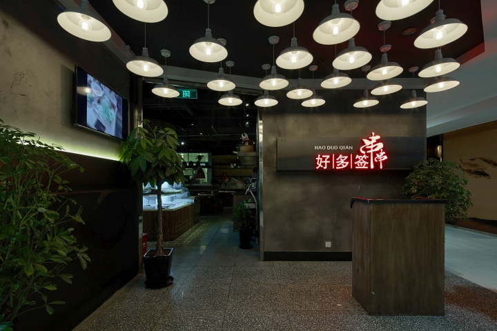 HAODUOQIAN-skewer-restaurant-by-The-Swimming-Pool-Studio-Shanghai-China-15