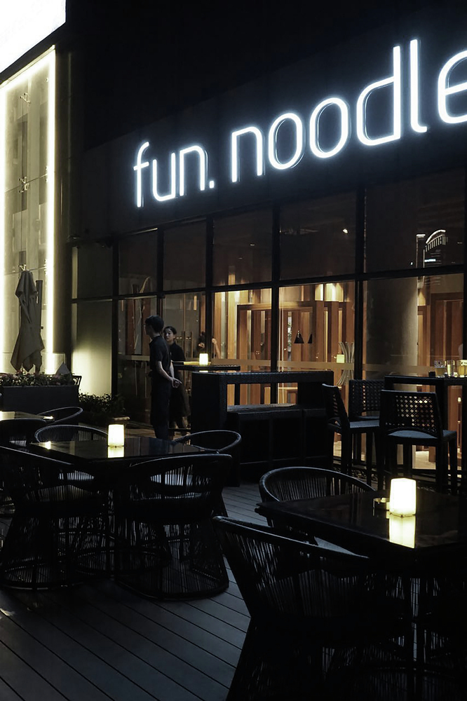 fun_noodle_s-23(1)