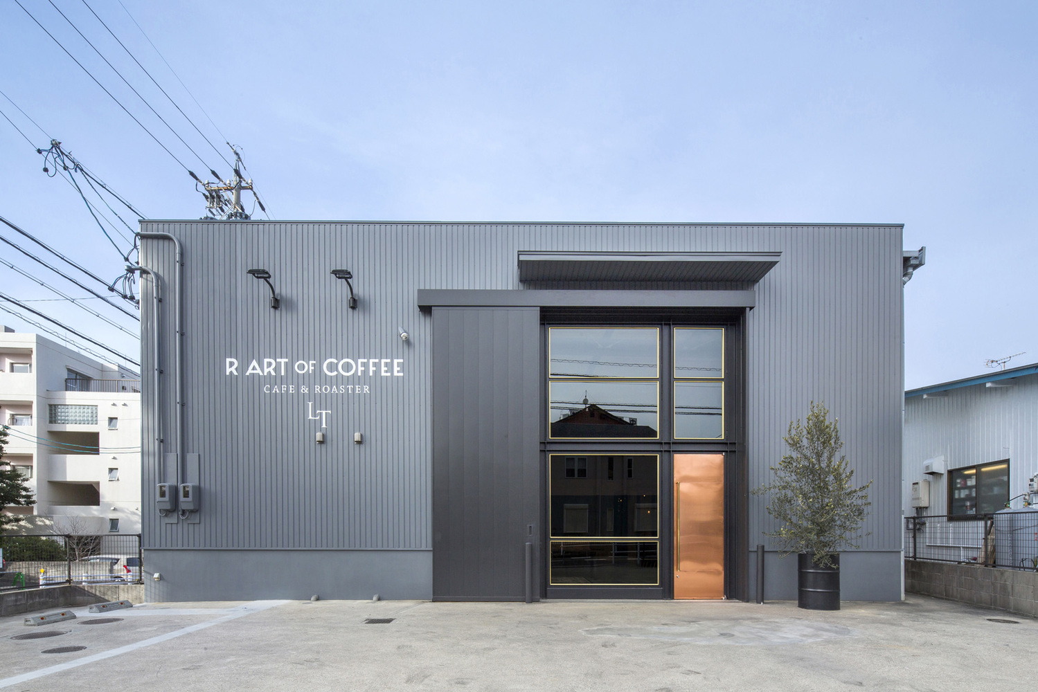 Garage-Café in Nagakute