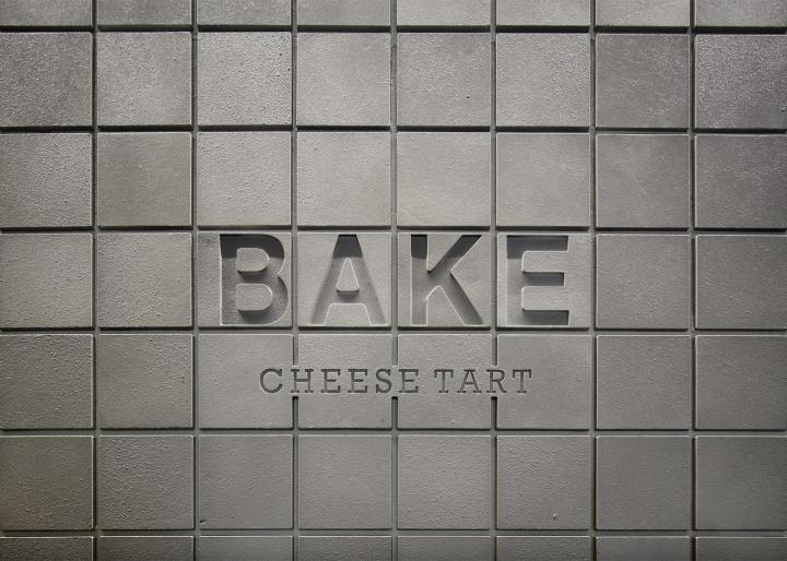 Bake-store-by-Yota-Kakuda-Sendai-Japan-04