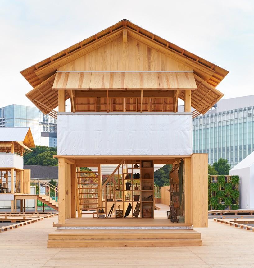 Tanada Terrace Office (Messe)