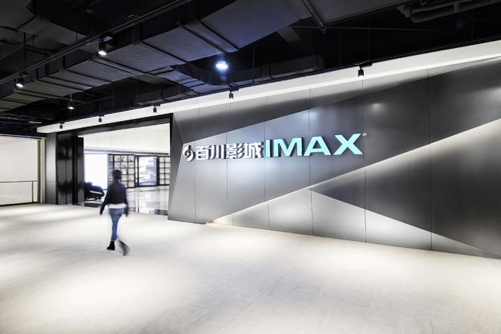 IMAX Kino in Shenzhen