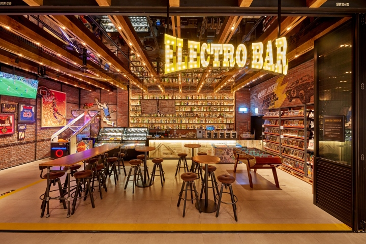 Electro Mart in Südkorea