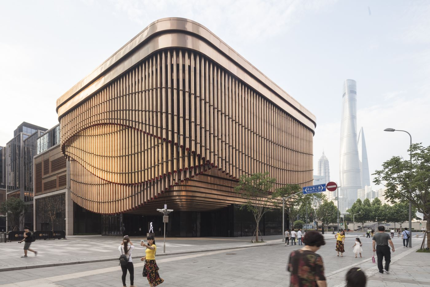 Fosun Foundation in Shanghai