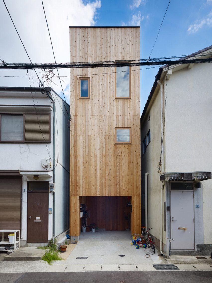 Nur in Japan: 2.5-Meter-Haus